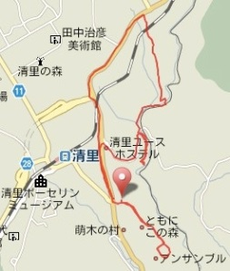 Garmin Connect -Player for Trail Running Seminar w_ Kaburaki-san Day 1.jpg