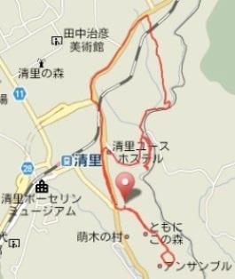Garmin Connect -Player for Trail Running Seminar w_ Kaburaki-san Day 1.jpg
