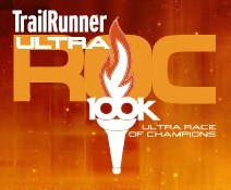 The goal of the Ultra Race of Champions is to create the Championship Event for the sport of Ultra Distance Running