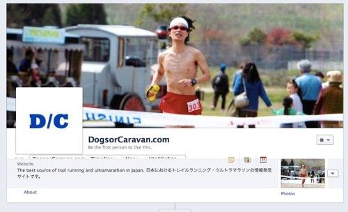 DogsorCaravan com